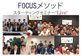スクリーンショット-2015-09-19-22.43.15.png
