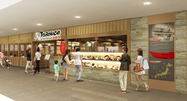 つぼ八、シンガポールのチャンギ国際空港にフランチャイズ店オープン