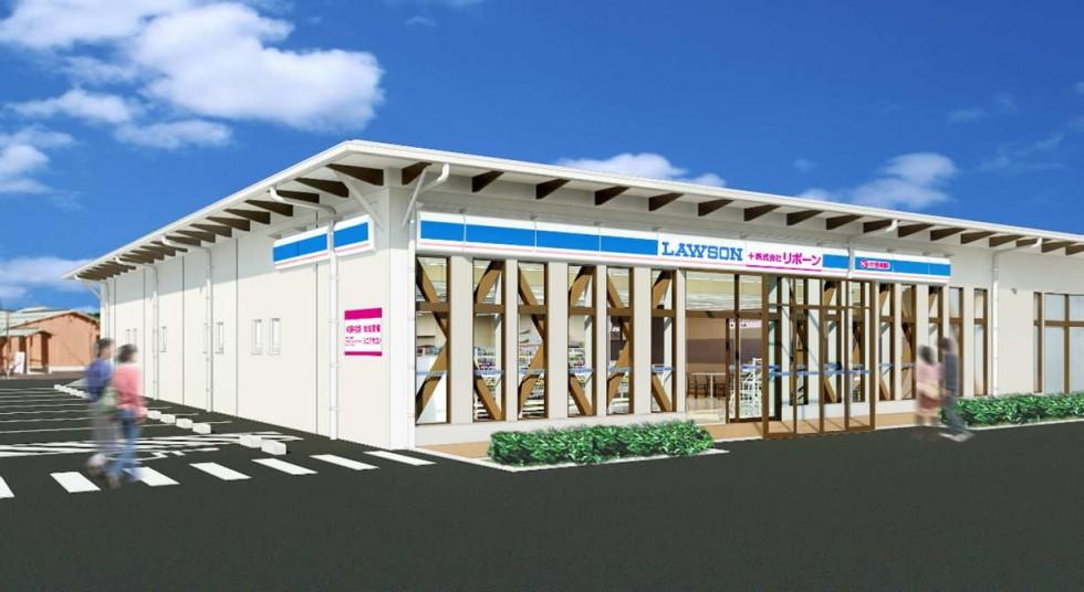 ケアローソン県内1号店「上越大日店」が10月16日オープン
