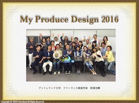 スクリーンショット-2015-12-15-22.56.05.png