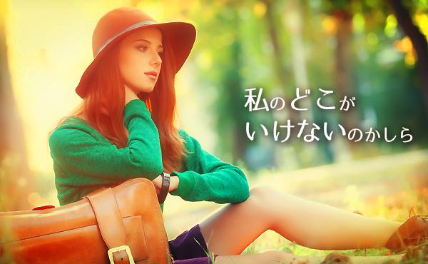 150219_kirawareru-women01.jpg