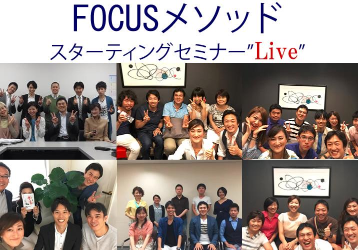 focus0001.jpg