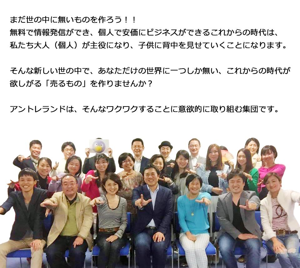 header_shugo2