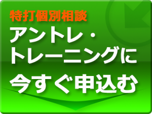 imasugu_btn_sqe