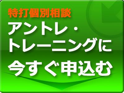 imasugu_btn2