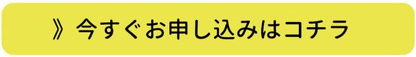 imasugu
