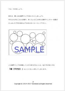 theory3-sample