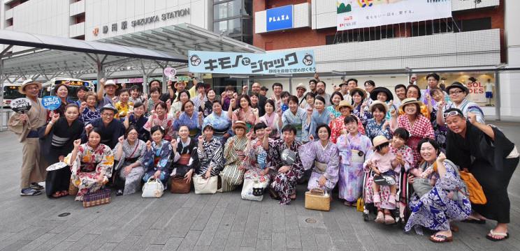 わずか11人の着物好きが京都からFacebookで世界31箇所に支部を展開したストーリー