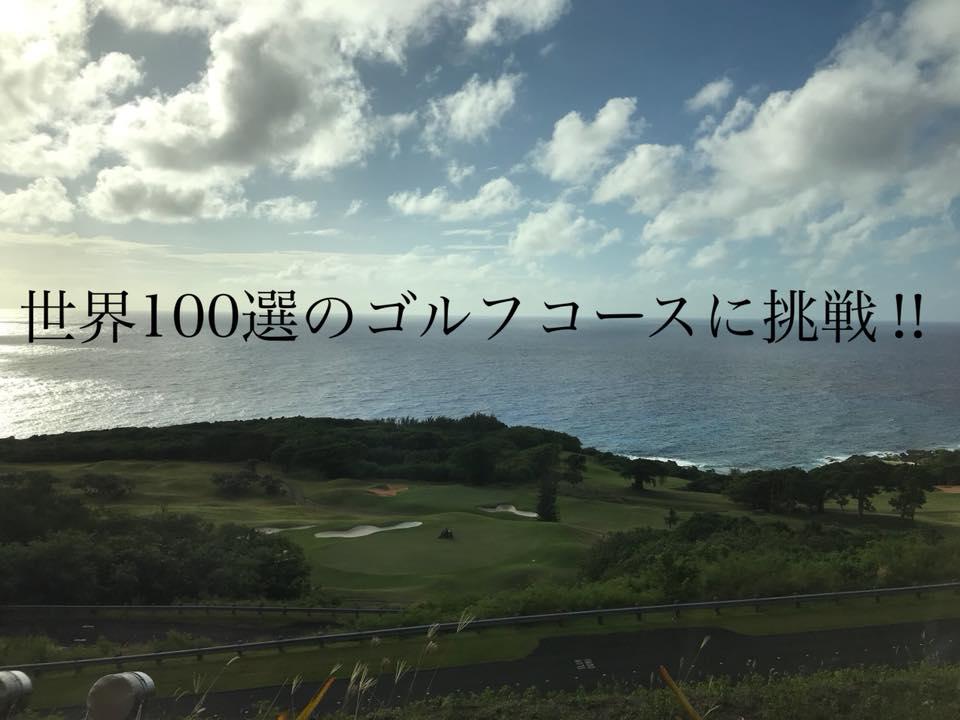 グアムとハワイの違いを知ると起業がうまく行く