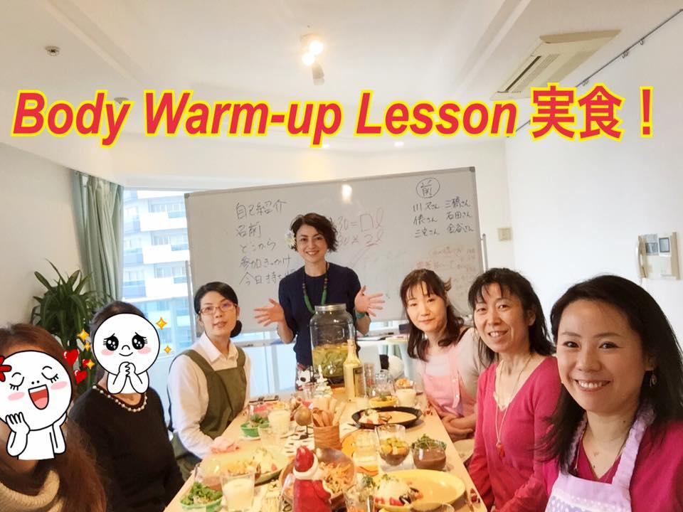 【号外】起業家のための最強の食べる教科書をついに完成プレゼント!