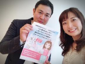 【緊急号外】急募!シンプルパフォーマンス・セラピー体験会!