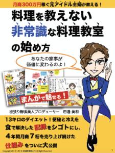 相葉さんのオススメの本は何ですか?