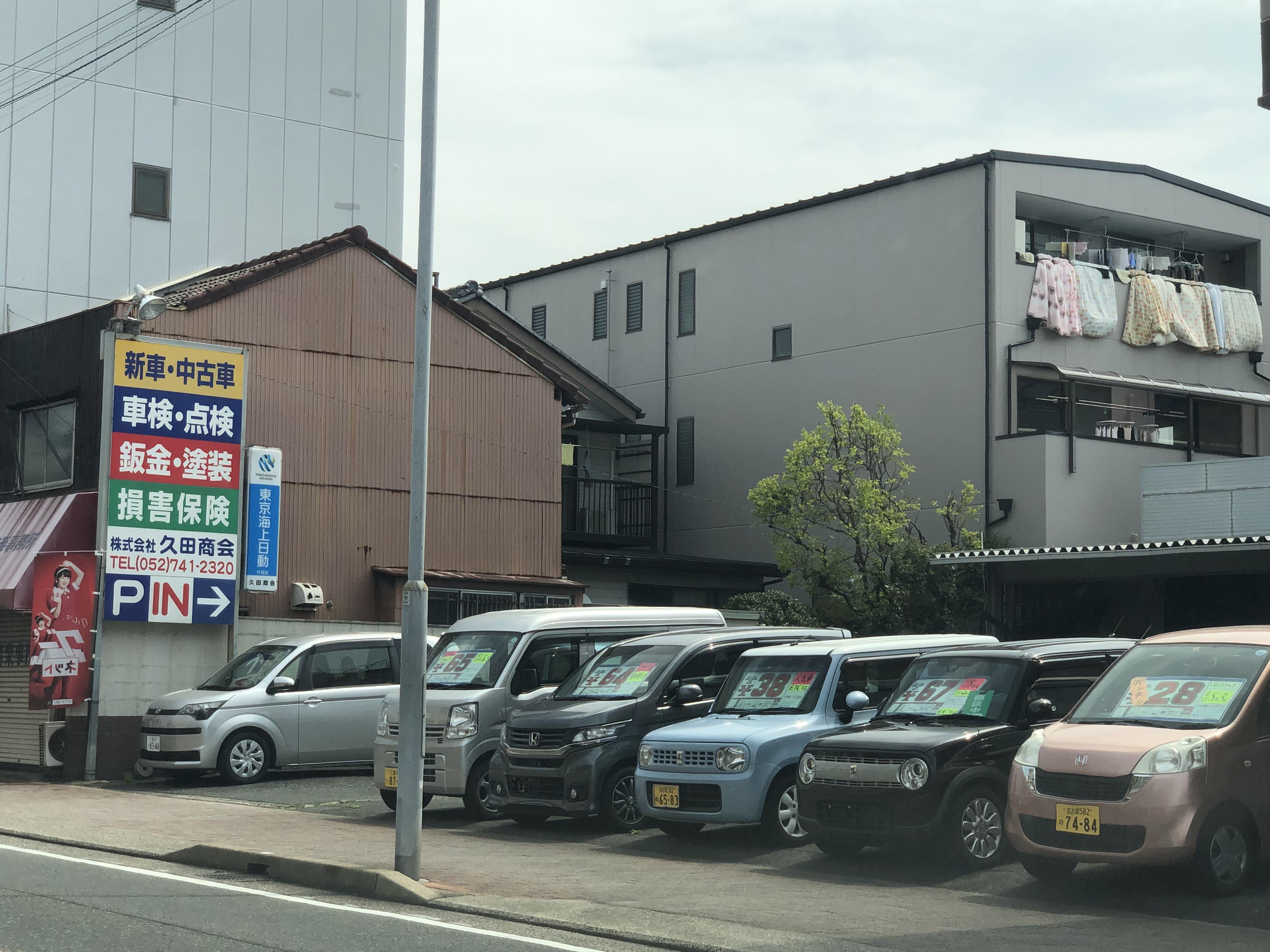 寿司屋の開業資金と黒字経営に成功するコツまとめ