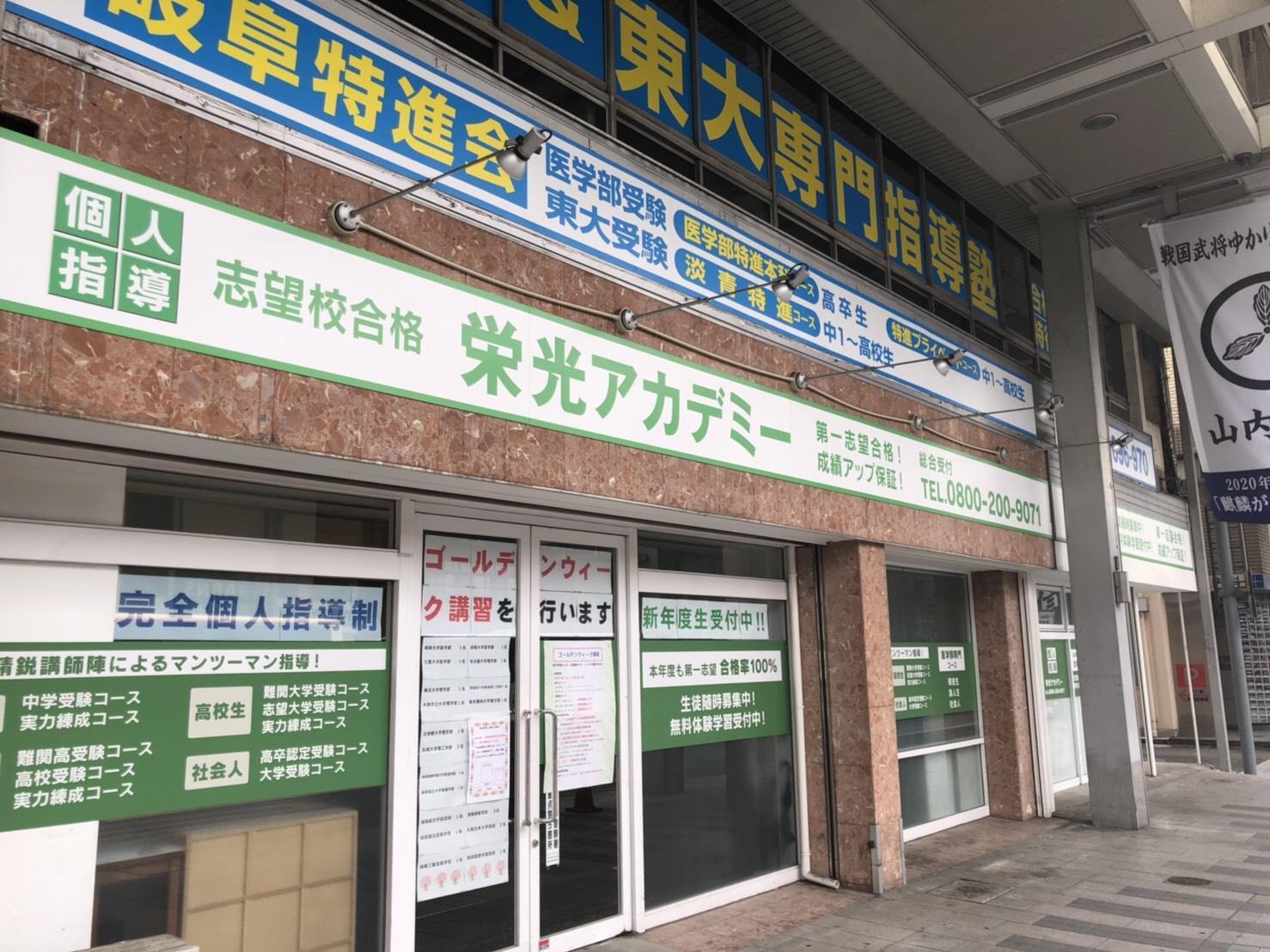 和菓子屋の開業資金と黒字経営に成功するコツまとめ