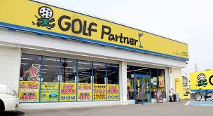 ゴルフパートナーにフランチャイズ加盟して独立開業する方法