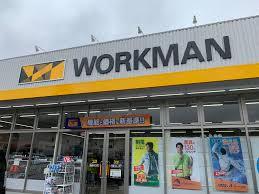 ワークマンの開業資金と調達方法まとめ