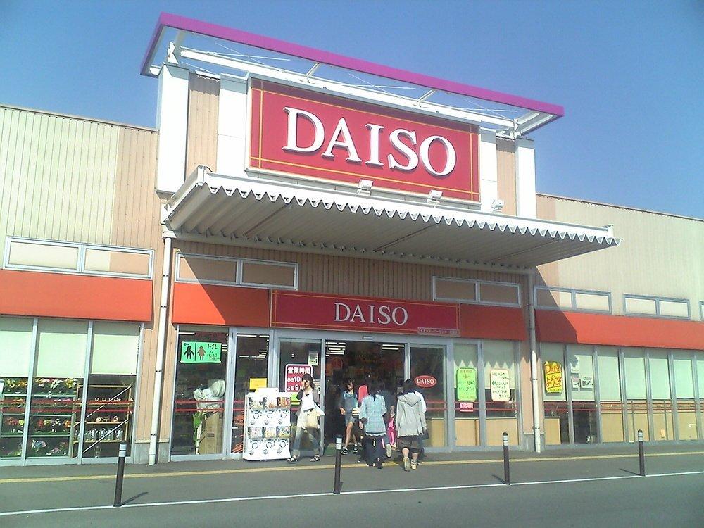 ダイソーにフランチャイズ加盟して独立開業する方法